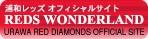 REDS WONDERLAND