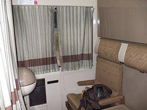 アベラ・エジプト寝台列車、1等寝台