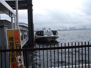 日の出桟橋、水上バスターミナル