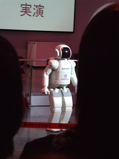 ASIMO 2005