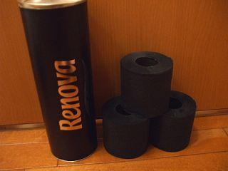 トイレットロール Renova Black Gift Set