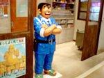 こち亀ゲームパーク・両さん人形