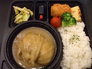 新宿アカシア・東京駅グランスタ店のロールキャベツ弁当