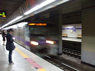 地下鉄5号線