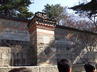 昌徳宮、オンドル煙突