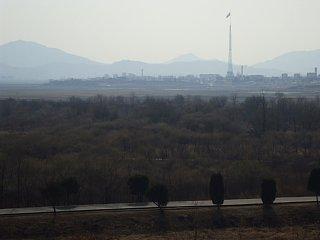 北朝鮮の宣伝村、ギジョン洞村