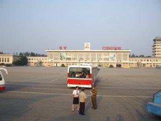 平壌順安国際空港