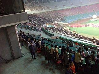 メーデースタジアム内部、観客席