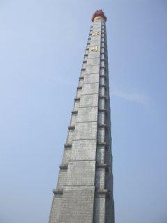 チュチェ思想塔