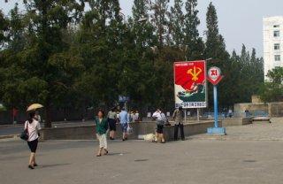 栄光駅、地上出口周辺