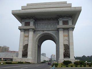平壌凱旋門