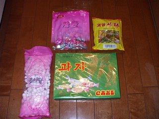 北朝鮮土産のお菓子