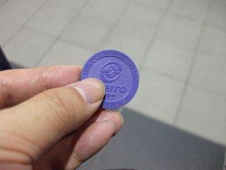 台北MRTのトークン型切符