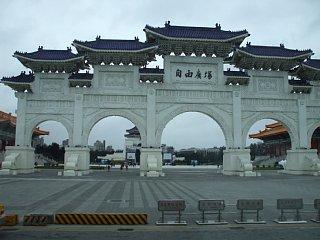 中正公園正門