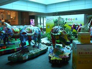 台北桃園国際空港にあった牛のオブジェ