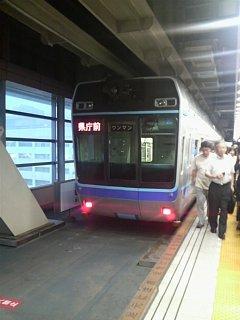 千葉都市モノレール1号線、千葉駅にて