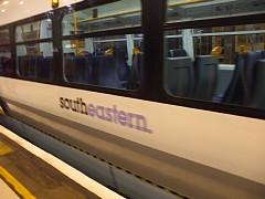 ロンドン、ヴィクトリア駅から南東部を結ぶサウス・イースタン鉄道