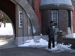 博物館網走監獄。網走刑務所の正門を再現