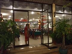 ニュー・バイヨン・レストラン