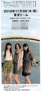 Perfume LIVE @ TOKYO DOME 1234567891011