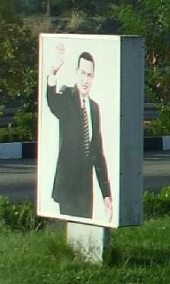 ムバラク大統領の肖像画