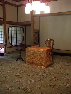 田母沢御用邸の謁見所