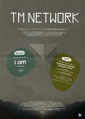 TM NETWORK 2012