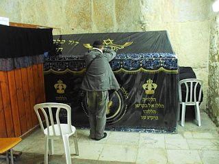 ダビデ王の墓