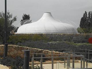 イスラエル博物館の死海写本館