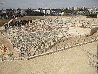 第2神殿時代のエルサレム模型