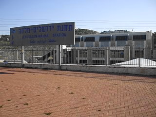 エルサレム・マルハ駅