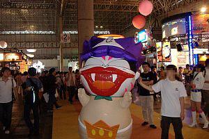 TGS2006